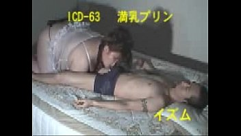 busty cute japanese Www pornoteenage com